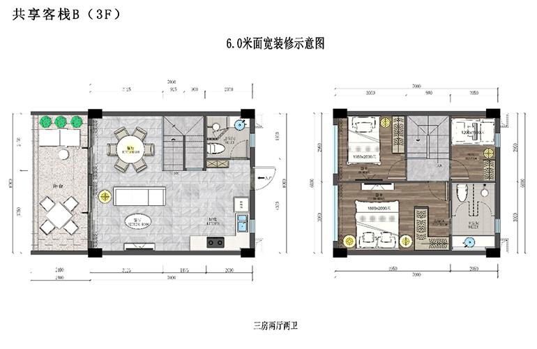 三亚爱上山 共享客栈B户型 三室两厅两卫一厨 建面74㎡