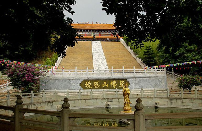 汉华天马山国际温泉度假区 万佛山庆寿寺