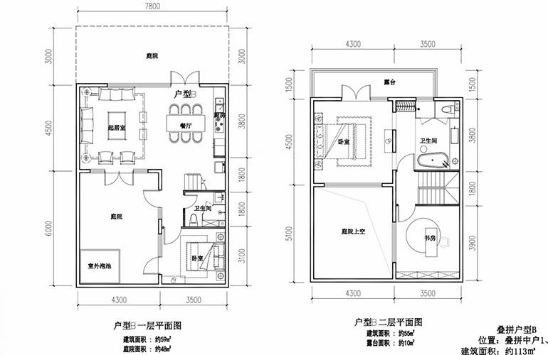 汉华天马山国际温泉度假区 叠拼B户型 2室2厅2卫1厨 113㎡