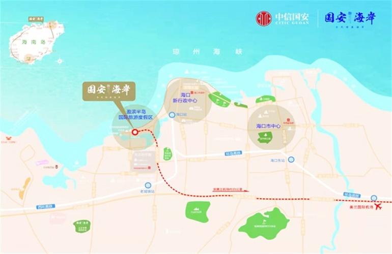 中信国安海岸 区位图