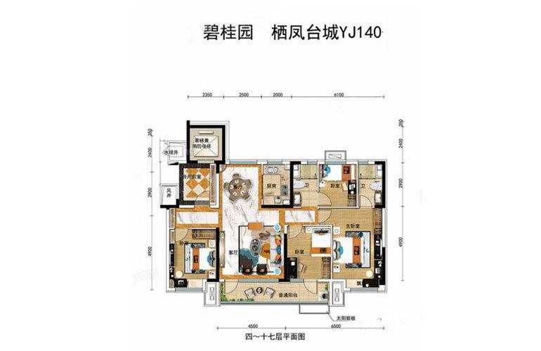 YJ140户型4室2厅2卫140㎡