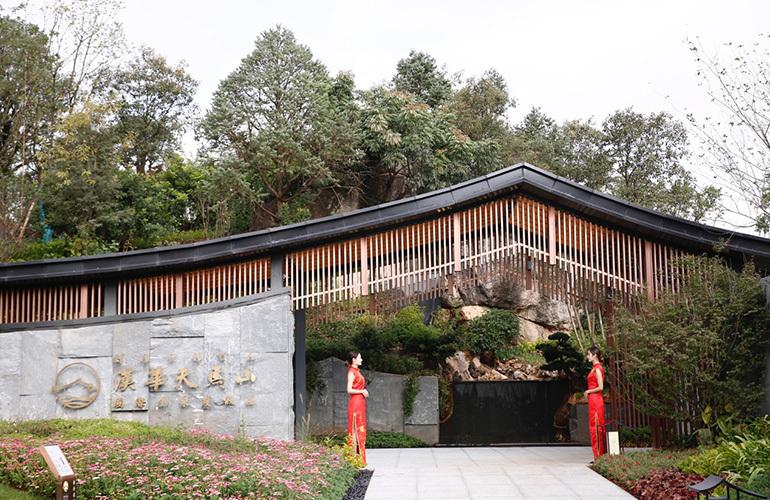 汉华天马山国际温泉度假区 实景图