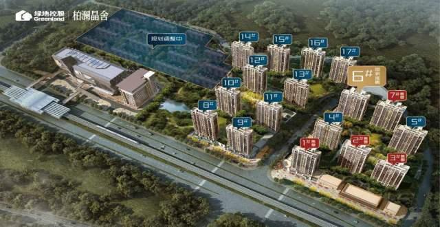 杭州临安绿地亚洲公园热售中,不限购均价18000元/㎡