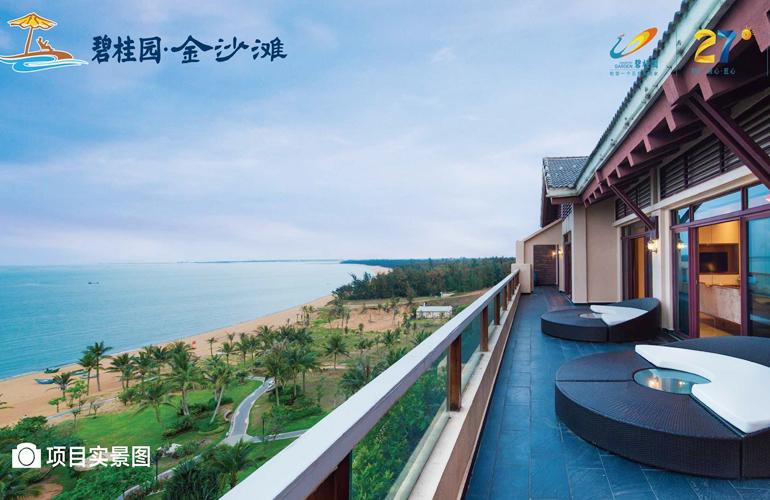 碧桂园金沙滩 实景图