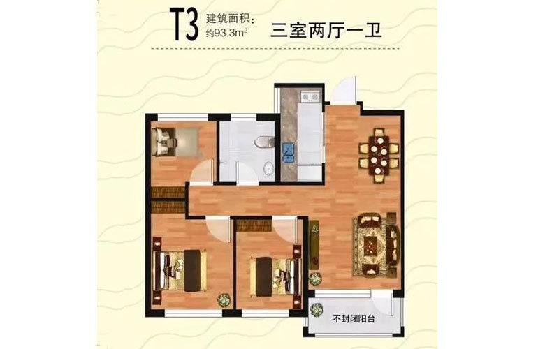 T3户型3室2厅1卫93.3㎡