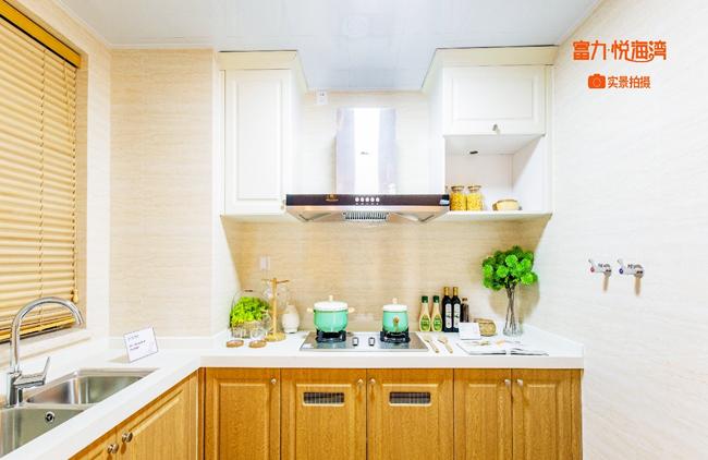富力悦海湾 富力悦海湾公寓样板间:厨房