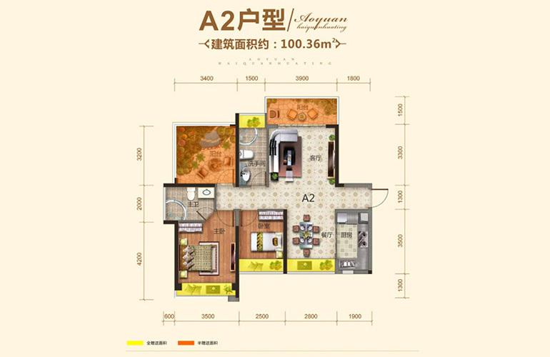 奥园海泉华庭 A2户型 2室2厅2卫1厨 建面100㎡