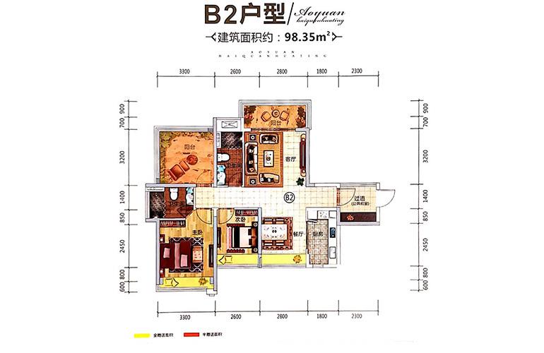 奥园海泉华庭 B2户型 2室2厅2卫1厨 建面98㎡