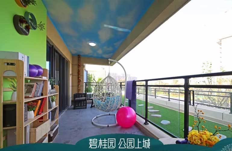 碧桂园公园上城 阳台