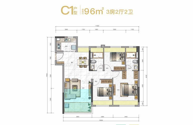 奥园天悦湾 C1户型 3房2厅2卫1厨 建面96㎡