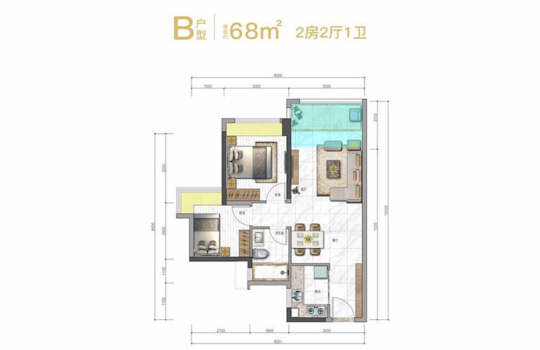 奥园天悦湾 B户型 2房2厅1卫1厨 建面68㎡