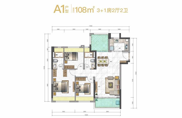 奥园天悦湾 A1户型 3房2厅2卫1厨 建面108㎡