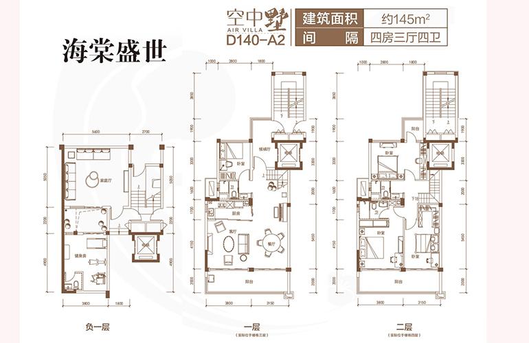 碧桂园海棠盛世 空中墅D140-A2四房三厅户型建面约145㎡