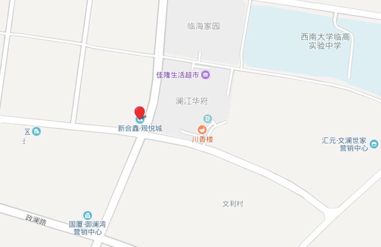 新合鑫观悦城 位置图