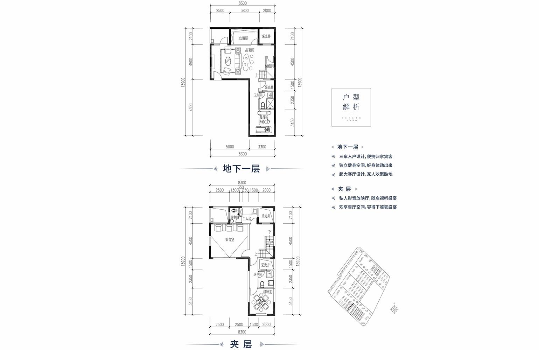 恒大养生谷 合院A户型六合地下一层 4室2厅3卫1厨 建面183.44㎡
