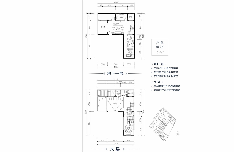 恒大养生谷 合院A1户型六合地下一层 4室2厅3卫1厨 建面183.44㎡