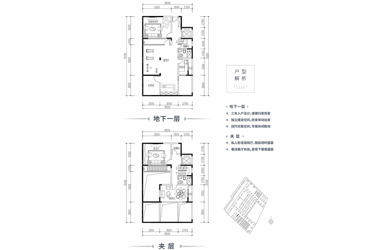 恒大养生谷 联排198户型地下一层 3室2厅4卫1厨 建面198.01㎡