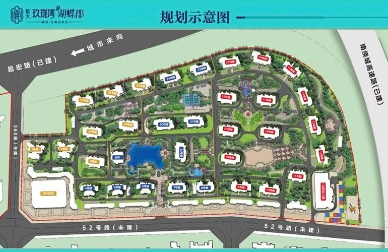 恒大玖珑湾 规划图