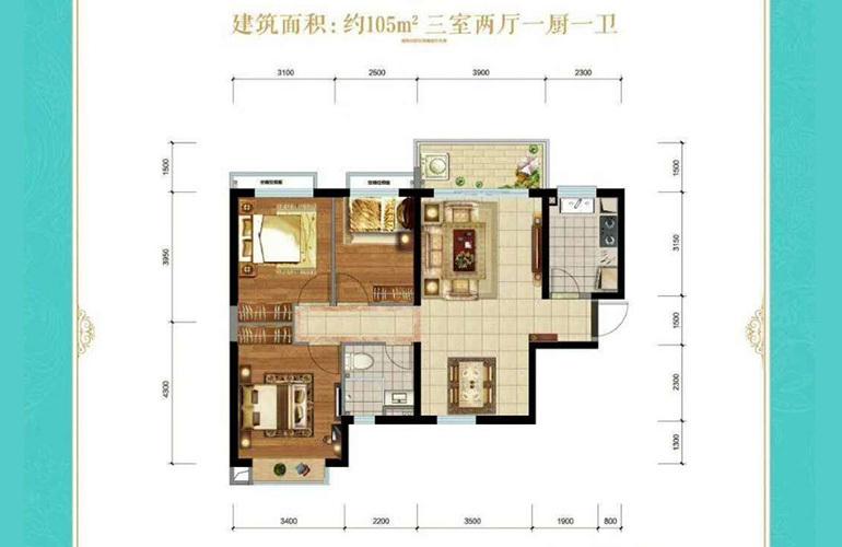 恒大玖珑湾 F户型 3室2厅1卫1厨 建面105㎡