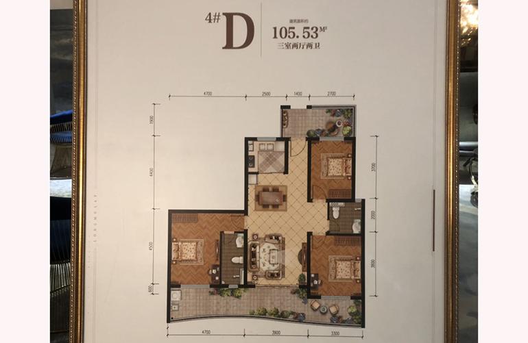 中国铁建·龙沐湾一号 4#D户型 三室两厅 建面约105.53㎡