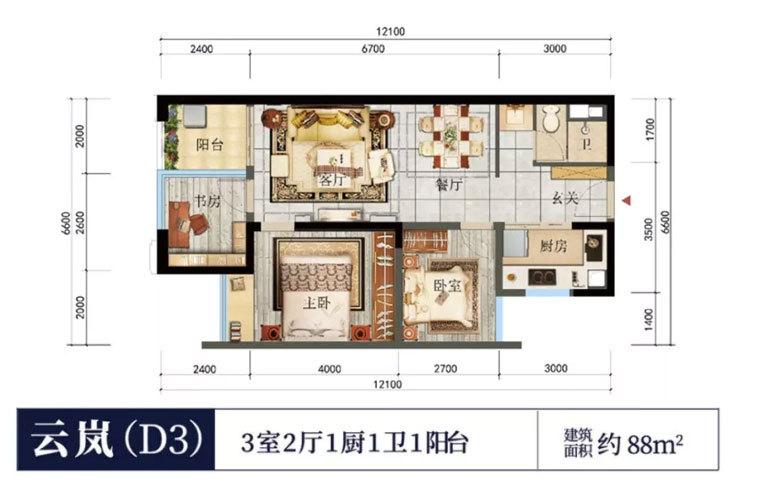 俊发彩云城 云岚(D3)户型 3室2厅1卫 建面88㎡