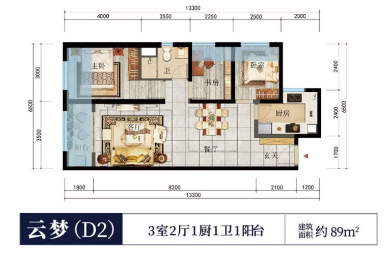 俊发彩云城 云梦(D2)户型 3室2厅1卫 建面89㎡