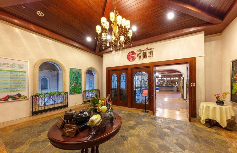 富力红树湾 三大养生餐厅