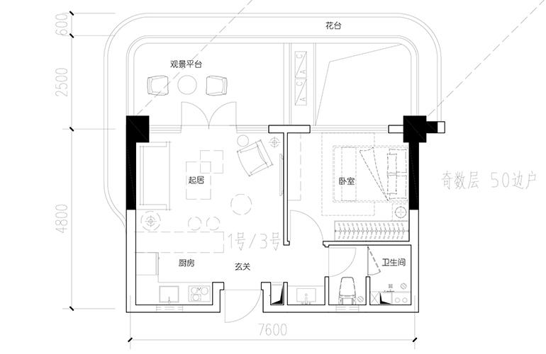 汉华天马山国际温泉度假区 A1-1、3户型 1室1厅1卫1厨 建面52.01㎡