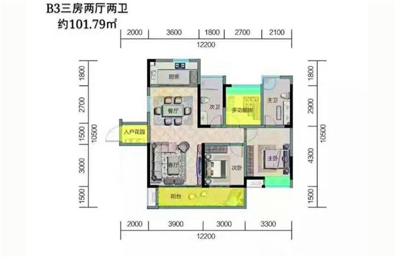 鲁能三亚湾 美丽五区B3三房两厅两卫 建面约101.79㎡