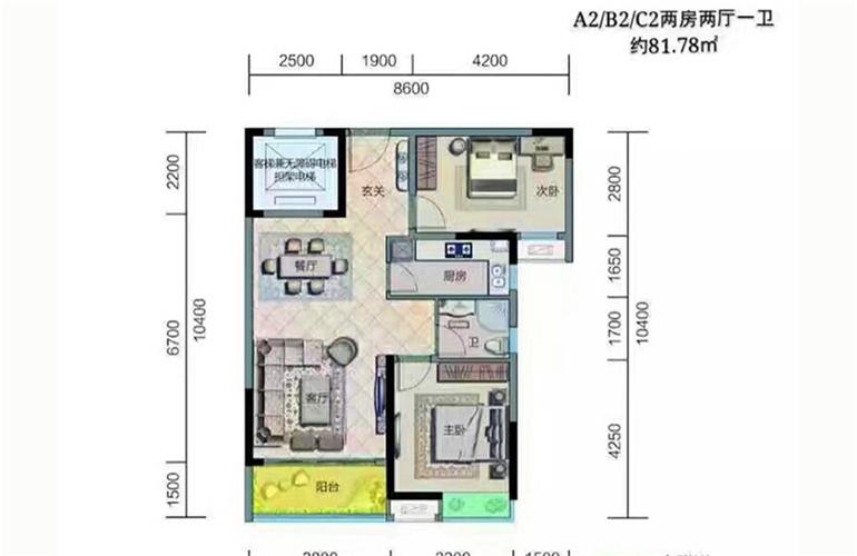 鲁能三亚湾 美丽五区A2B2C3两房两厅一卫 建面约81.78㎡