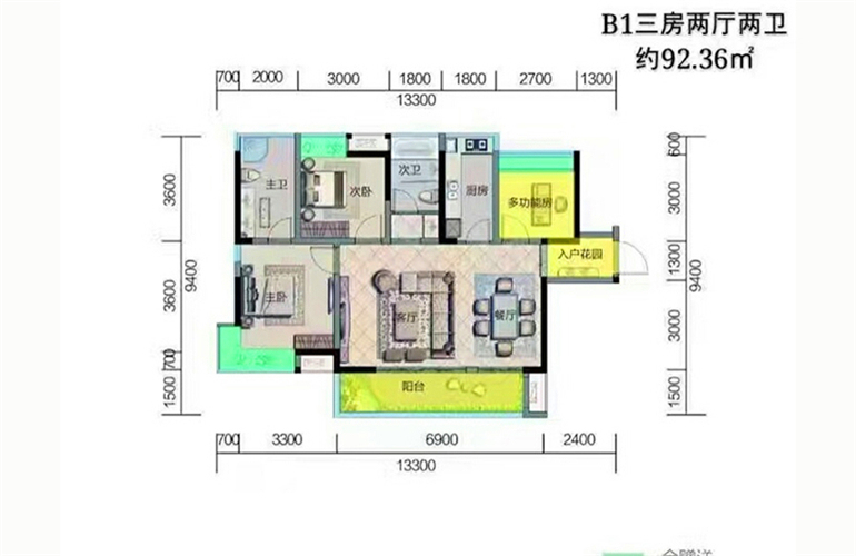 鲁能三亚湾 美丽五区B1三房两厅两卫 建面约92.36㎡