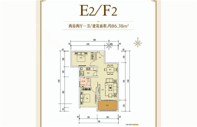 鲁能三亚湾 高三西区E2F2户型 两房两厅一卫 建面约86.38㎡