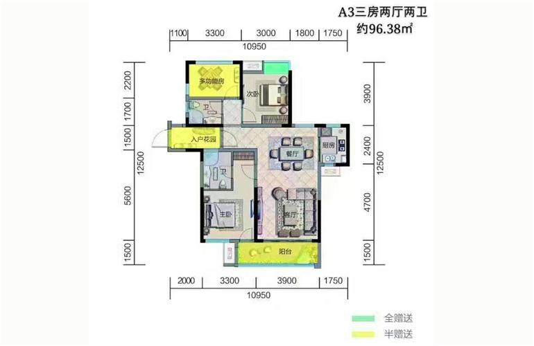 鲁能三亚湾 美丽五区A3三房两厅两卫 建面约96.38㎡