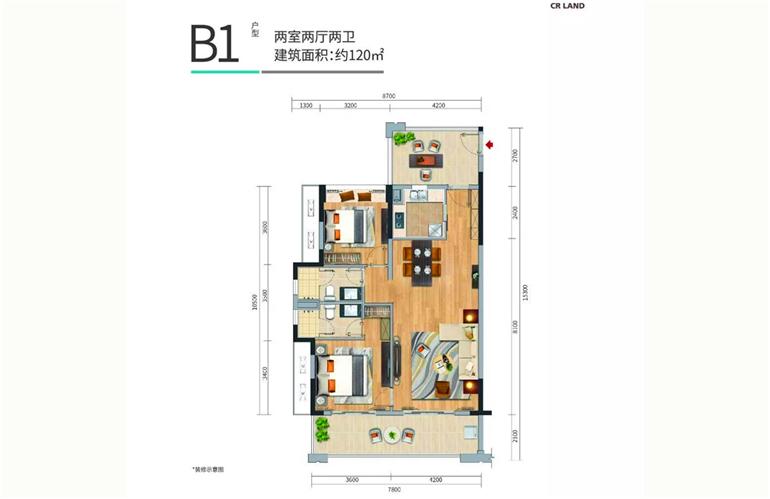 华润石梅湾九里 四期B1户型 两室两厅 建面约120㎡