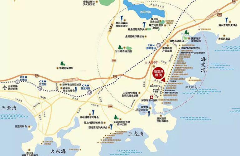 海棠湾银海