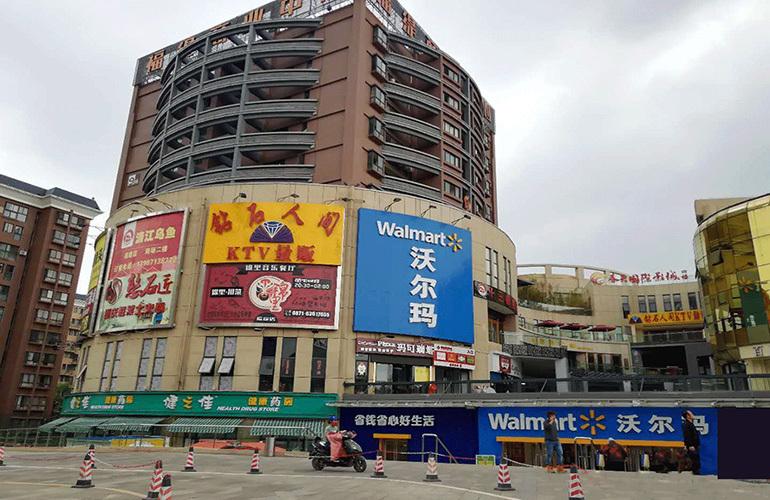 碧桂园北城映象 综合商场