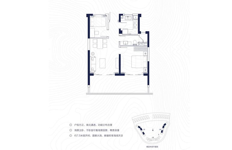 融创日月湾 A户型2室2厅1卫建面64㎡