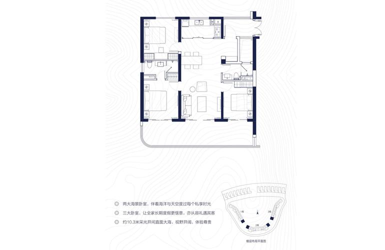 融创日月湾 D1户型3室2厅2卫建面93㎡