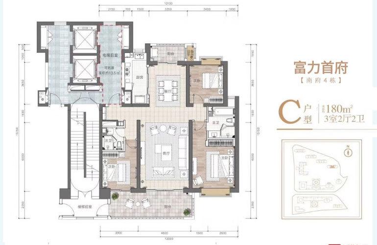富力首府 C户型 3室2厅2卫 建面180㎡