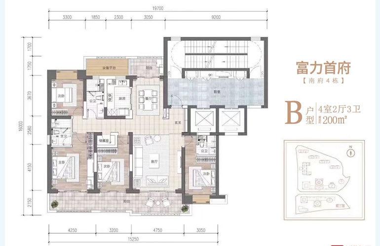 富力首府 B户型 4室2厅3卫 建面200㎡