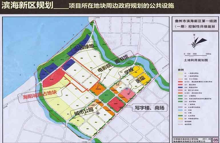 海阳城 规划图