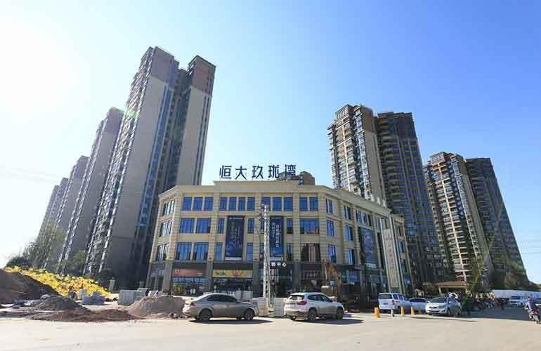 恒大玖珑湾 实景图