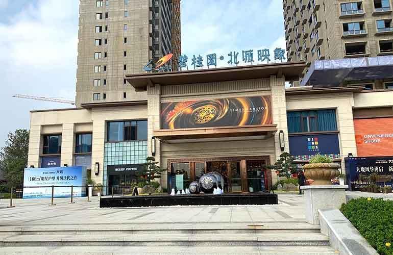 昆明碧桂园北城映象新推4号地块将于5月开盘,现正认筹登记中