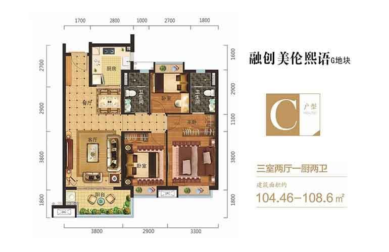 融创美伦熙语 二期C户型 3室2厅2卫 建面105㎡