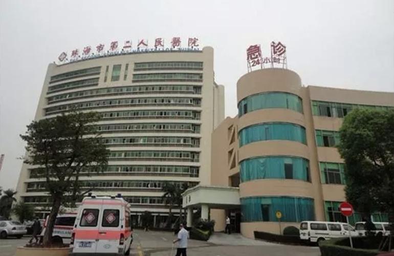 招商雍华府 第二人民医院