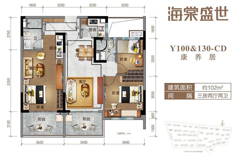 碧桂园海棠盛世 Y100&130 CD户型 3室2厅2卫 建面102㎡