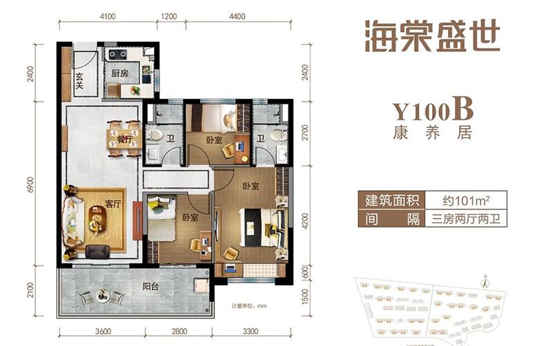 碧桂园海棠盛世 Y100B户型 3室2厅2卫 建面101㎡