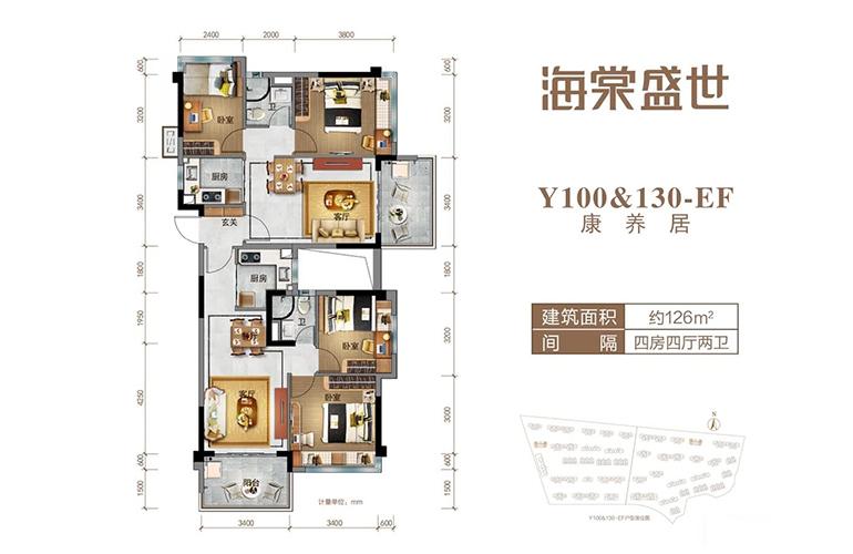 碧桂园海棠盛世 Y100&130 EF户型 4室2厅2卫 建面126㎡