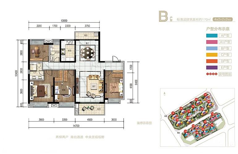 昆明融创文旅城 B户型 4室2厅2卫 建面170㎡