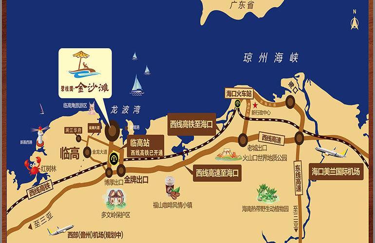 碧桂园金沙滩 区位图